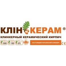 Клин Керам