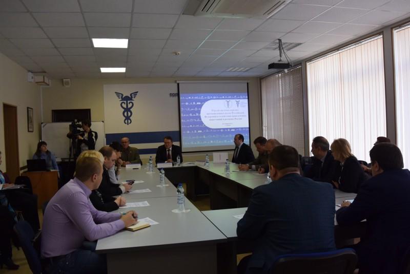 Круглый стол «Взаимодействие с инвестором: теория и практика», 30 октября Тамбовская областная ТПП.